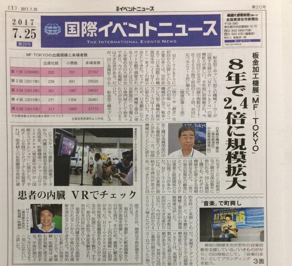 5月9日のニュースランキング|dメニュー(NTTド …
