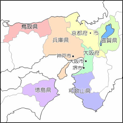 関西広域連合