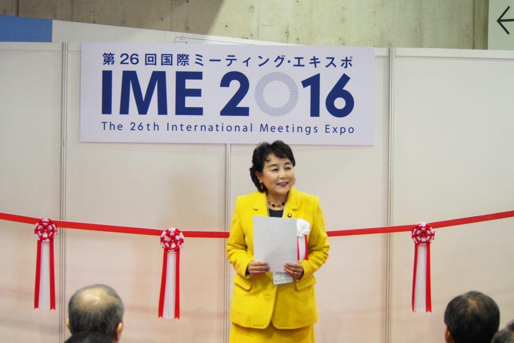 IME2016