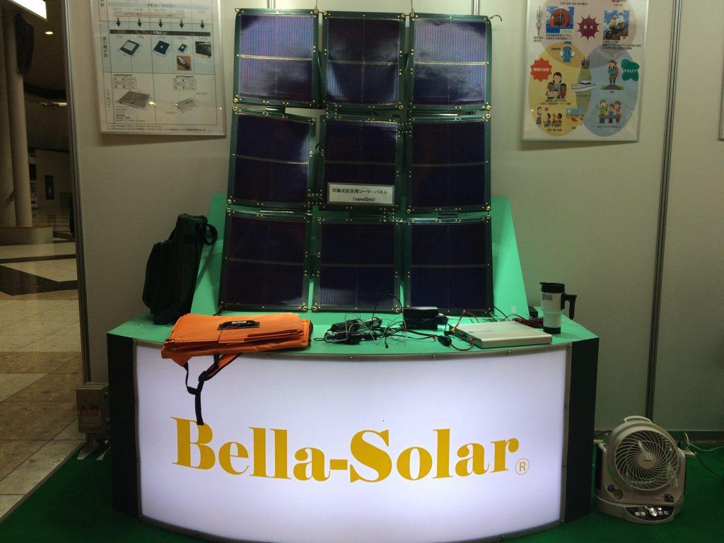 Bella-Solar