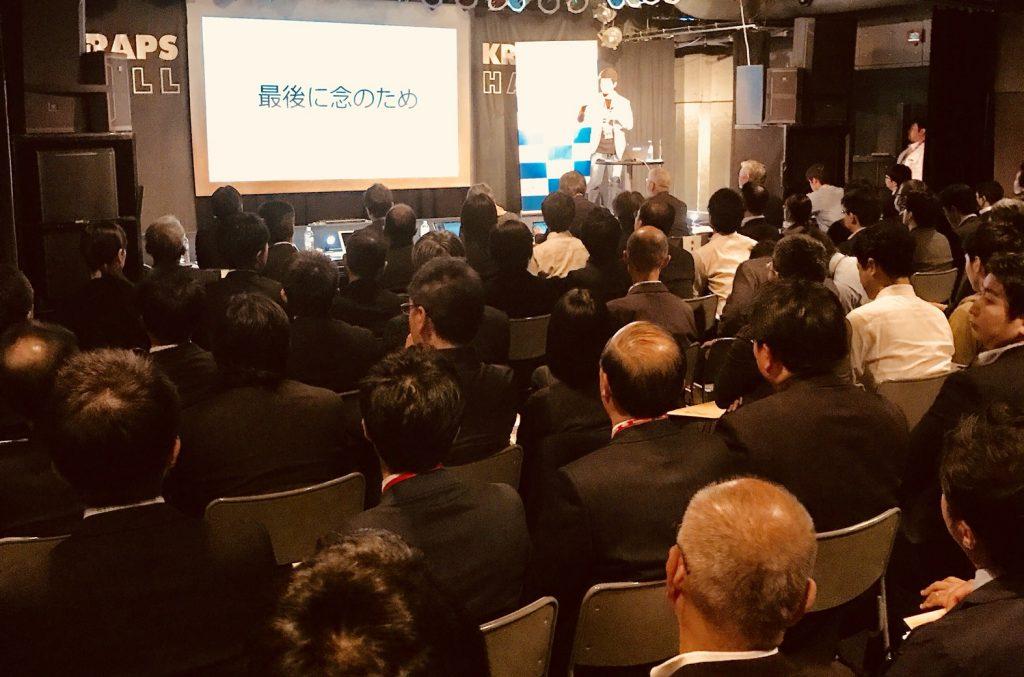 企業のプレゼンテーション大会
