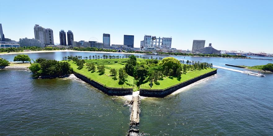 ▲「続日本100名城」は身近なところにも。ペリー率いる米国軍艦に対抗するため江戸幕府が築造した「品川台場」はお台場海浜公園内にある