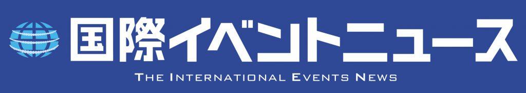 国際イベントニュースロゴ