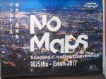 NO Maps