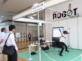 京都スマートシティエキスポの会場写真