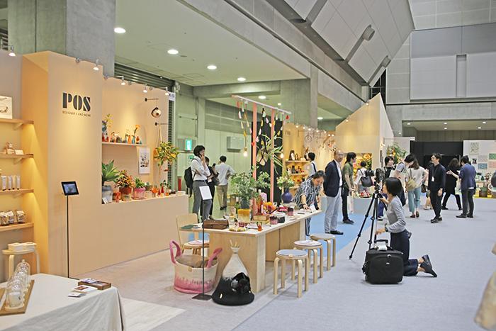 ピーオーエス Interior Lifestyle Tokyo
