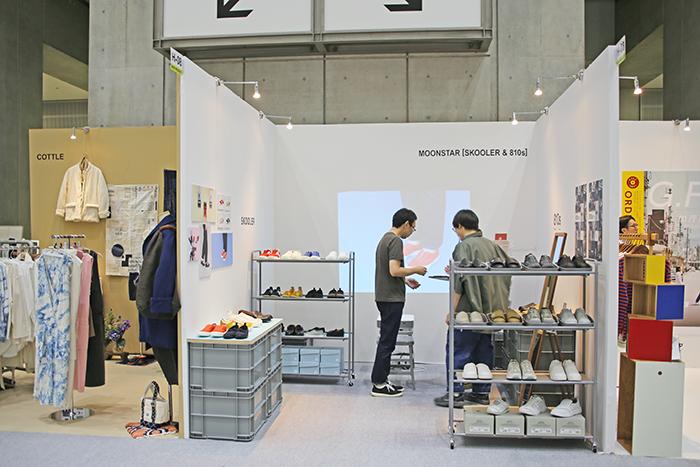 ムーンスター Interior Lifestyle Tokyo