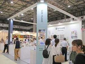 ライフスタイル総合EXPO