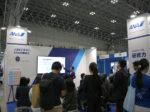 HR EXPOの会場写真