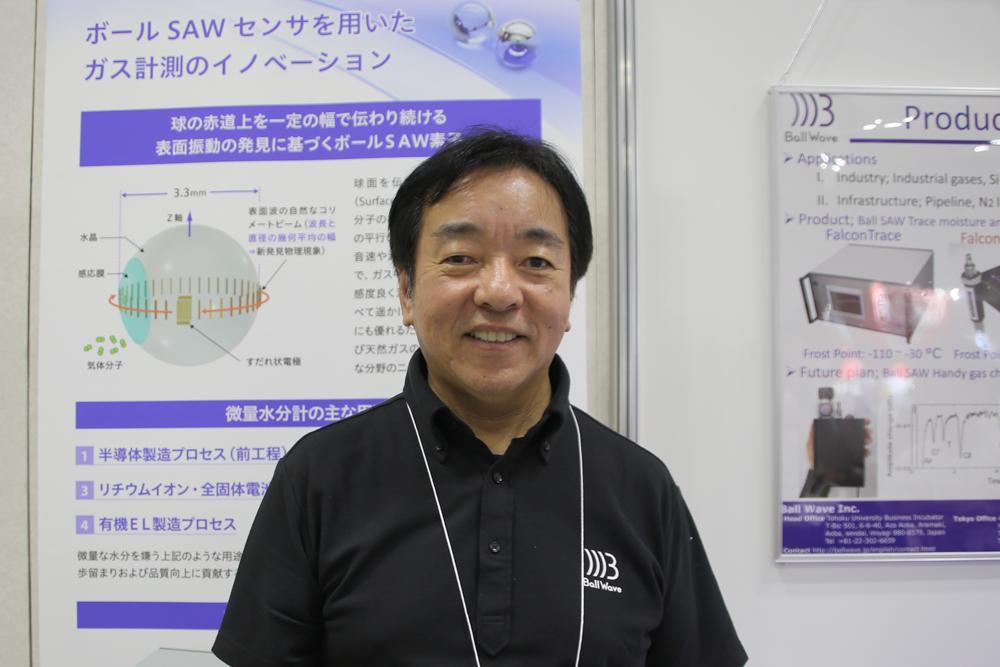 【海外展示会挑戦記】ボールウェーブ