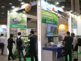 ネプコンジャパン、建築・建材展、機械要素技術展、国際次世代農業EXPO