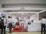 国際福祉機器展の会場写真