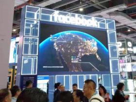 国際貿易博覧会の会場写真