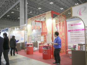 展示会ブース写真 化粧品開発展