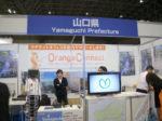 展示会 写真 Japan IT Week秋、企業立地フェア