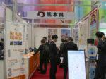 展示会 写真 SEMICON JAPAN、国際物流総合展