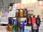 展示会 写真 China Beauty Expo(上海)、cosmobeaute(インドネシア)、国際化粧品展、JAPANドラッグストアショー