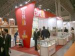 展示会の写真 FOODEX JAPAN、スーパーマーケット・トレードショー
