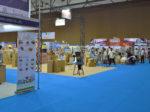 展示会の写真 PrintTech & Signage Expo(タイ)