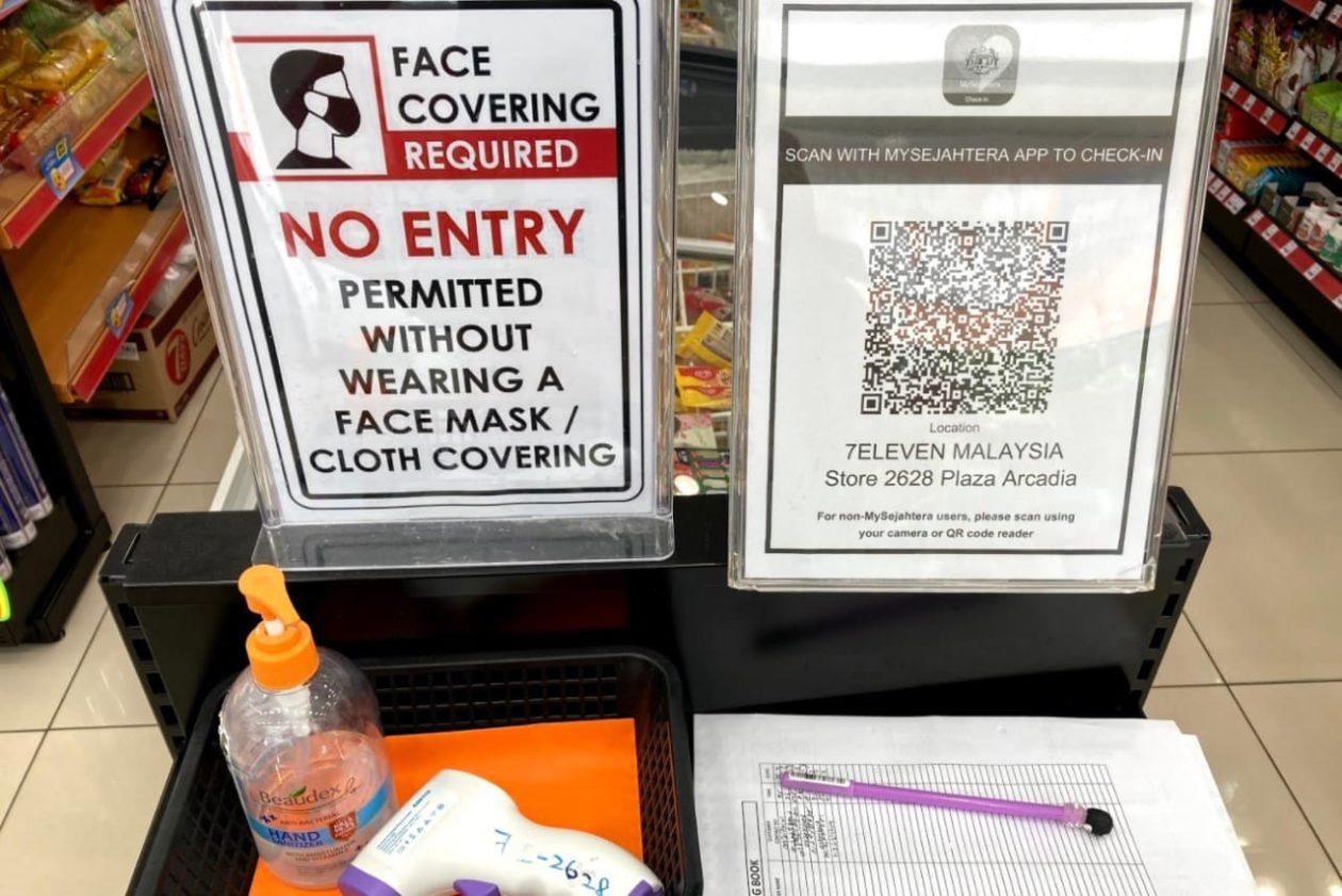 観光客は入国禁止 日本は駐在員のみ許可 @マレーシア【9月5日/新型コロナウイルス 世界の反応・現地レポ】