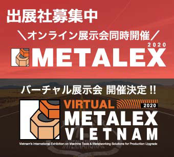 【PR】METALEXメタレックス